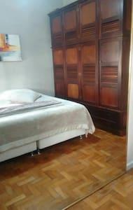 Apartamento para as Olimpíadas!! - Rio de Janeiro - Apartment