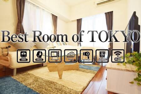 54 NEW OPEN!40OFF!Shinjuku!Up to 4ppl FREE Wifi - Lägenhet