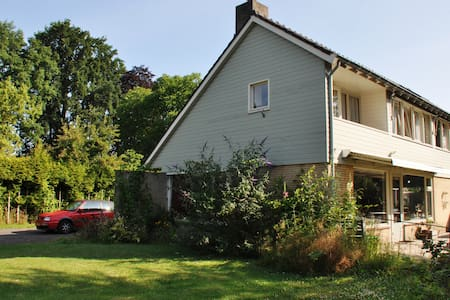 Holidayhouse de Hofkamp - Hummelo - Bed & Breakfast