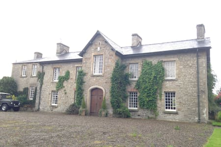 Peaceful Country House - 6' bed