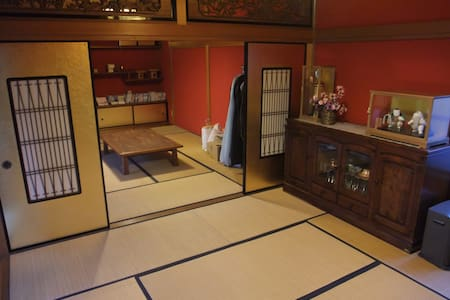 Cozy traditional Japanese house with parking,wi-fi - Dom