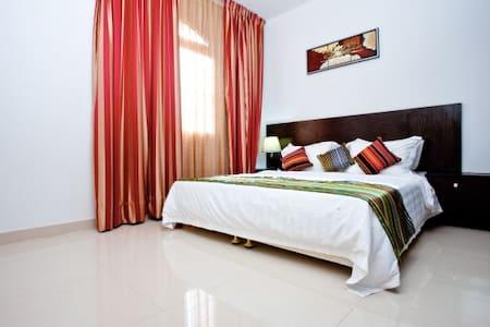 Très bel appartement spacieux - Djibouti - Lakás