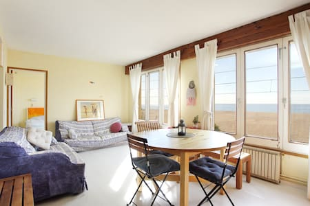 Relaxing stay in front of the sea - Canet de Mar - Apartamento