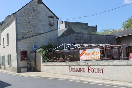 La Maison de Margot Gîte 2/3 personnes - Saint-Cyr-en-Bourg