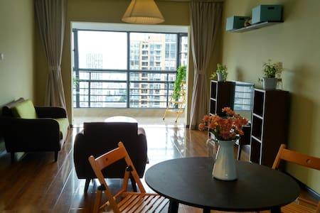 西市区二环内雅致简约五华区高新区学区内2室1厅高层公寓 - Kunming - Apartamento