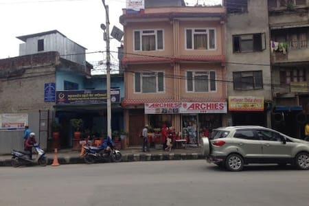 Right next to the Main Road - Kathmandu - Apartment