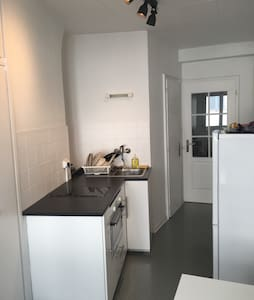 Studio Strasbourg Hypercentre - Apartment