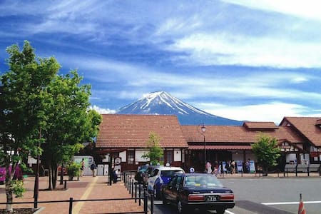 Room with Scenic Beautyof Mt.Fuji2 - Wohnung