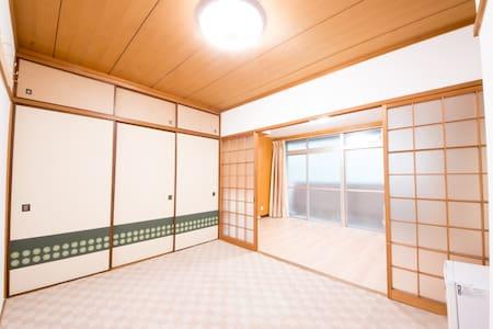 3,202 다인실8-10명가능 - Ōsaka-shi - Appartamento