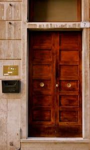 FRASCATI SUITE - Appartement