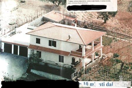Appartamenti in Calabria - House