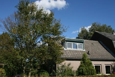 Authentic, peaceful B&B with a beautiful garden - Heeze
