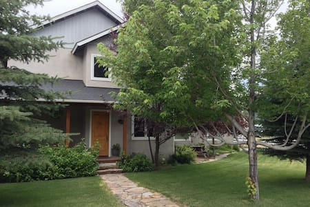 A Peaceful & Comfortable Home in a quiet area Rm1 - Hailey - Haus