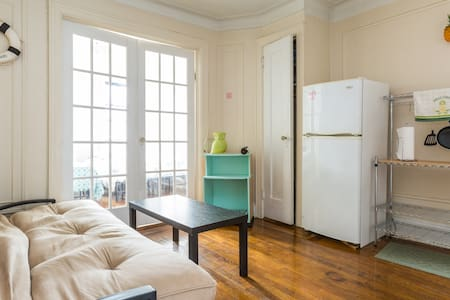 The Pineapple House! - New York - Apartment