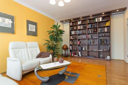 Ruhige Wohnung, Parklage, Zentrum - Appartement