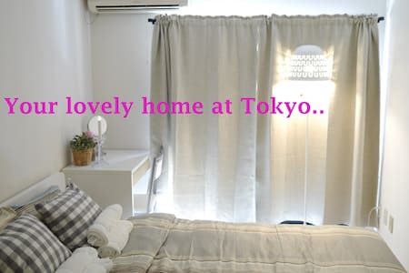 your luxury home at center Tokyo