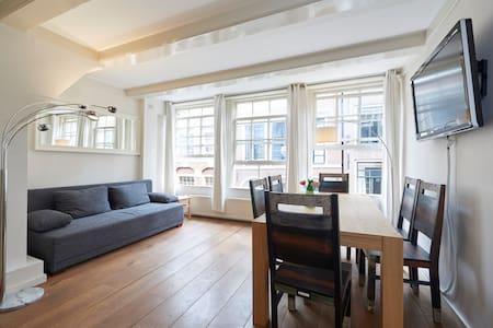 RembrandtSquare all comfort apart - Wohnung