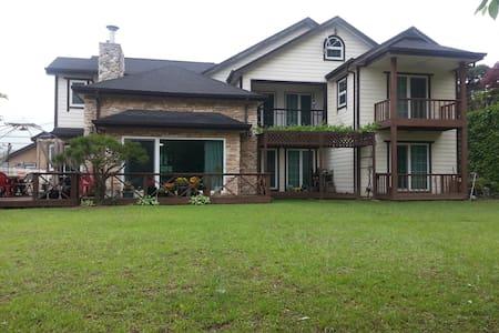 Pine Hill House 파인힐 하우스 - Casa