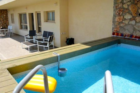 Beatiful vacation apartment