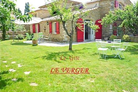 Le verger - Saint-André-d'Olérargues - Haus