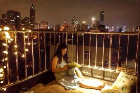 市中心带全景露台的小阁楼,景点地铁站步行十分钟 - Nanjing - Loft