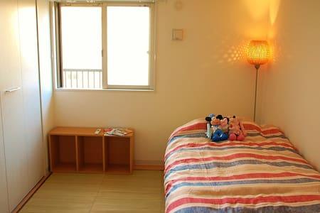 cosy & homey room near Akihabara - Wohnung