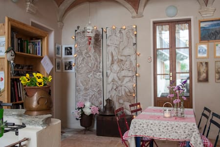 15 minutes from Varenna typical BnB - Abbadia Lariana - Bed & Breakfast