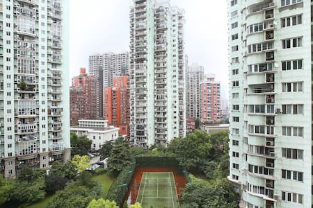 Apt @ heart of French Concession - Shanghai - Apartment