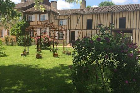Chambre d'hôtes Gers au coeur de la Gascogne - Sainte-Christie-d'Armagnac - Bed & Breakfast