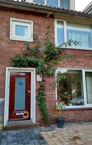 Beautiful house next to the city center - Amstelveen - Dom