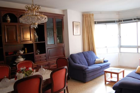 Center: Room in the heart of Palma - Palma di Maiorca - Appartamento