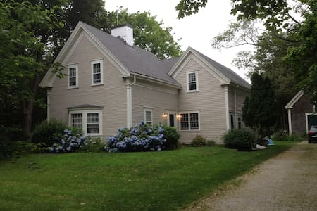 Lovely Antique, Historic Powder Pt. - Duxbury - Dom