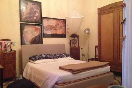 Super Master Bedroom - Wohnung