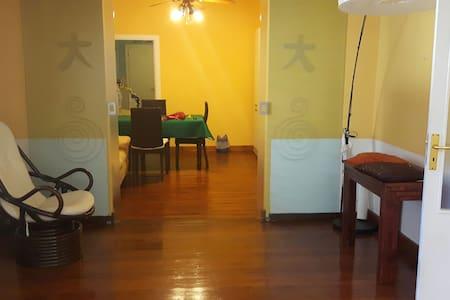 L'appartamentino a colori - Monte San Giusto - House
