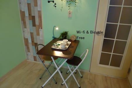 新宿へ中央線で17分Wi-Fi & 自転車無料! 便利な一室丸ごと貸切 104 - Musashino
