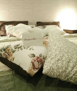 Rhapsodic Comfy Space BandungCenter - Wohnung