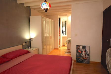 Room in old town Palma city center - Palma di Maiorca - Apartment
