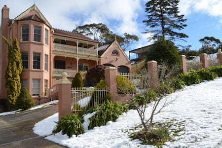 Gorgeous private 1BR Apartment in Apsley House - Katoomba - Loft