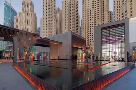 Spacious 2 Bed Apartment. JBR - Dubai - Wohnung