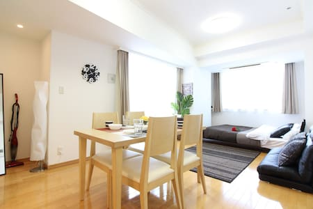 Free Pocket Wi-Fi★SHIBUYA★7min/3beds/6ppl★ - Apartment