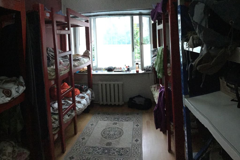 Meg's Guesthouse and tours