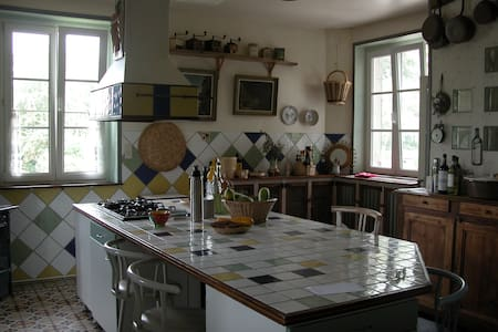 Maison familiale  10mn centre ville - Mercin-et-Vaux