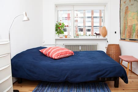 Cozy Clean Room Copenhagen Centre