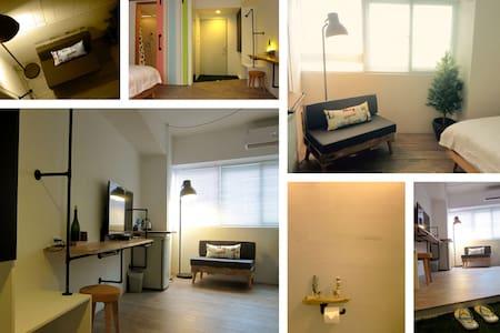 恆春/墾丁-那個地方 the Place  / Room 09 - Apartment