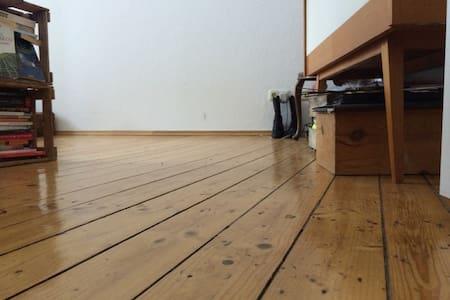 Gemütliches Zimmer am Bohlenplatz - Erlangen - Apartamento