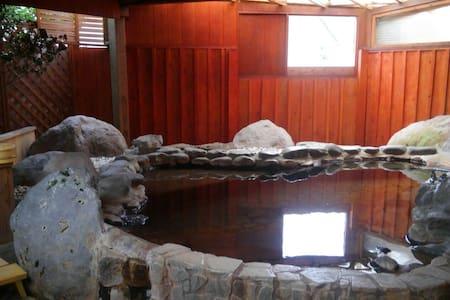Hanasen japanese style room - 由布市 - Maison