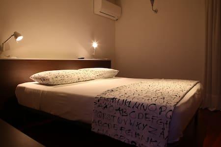 B&B di Via Pindaro-Giove's room - Bed & Breakfast