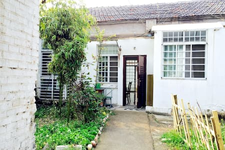 Private House In YangZhou.Show The 2500Years' City - Maison