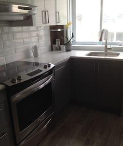 Cozy apartment in Ahuntsic - Montréal - Appartamento