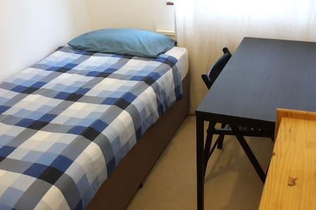Single room next to Hyde Park & Universities - Leeds - Apartment